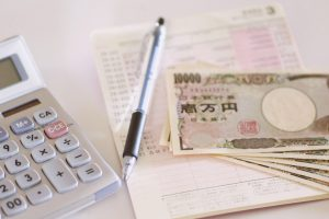 アメックスカードの支払日はいつ?締日と支払日の関係