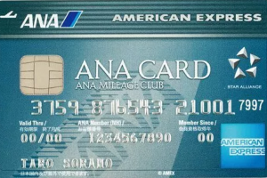 ANA アメリカン・エキスプレス・カード