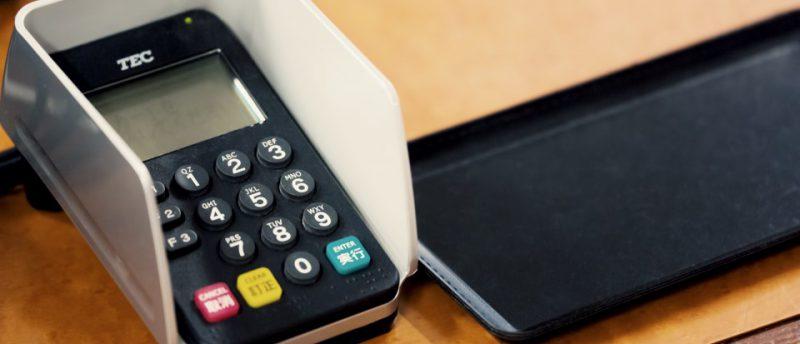アメックスカード支払い方法まとめ!分割払いはできる?