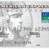 セゾンプラチナ・ビジネス・アメリカン・エキスプレス・カードの評判・メリット